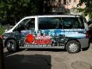 Рекламная поклейка микроавтобуса
