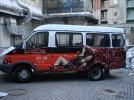 Наклейка на борт микроавтобуса