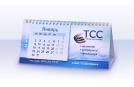 Календарь-домик с перекидными страницами