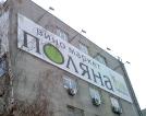 Сетка на фасад