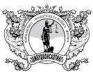 Логотип юридическо-консультационной фирмы