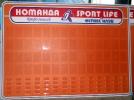 Информационный стенд на 112 карманов