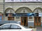 Рекламный баннер на фасад здания