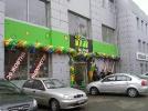 Оформление входной группы магазина