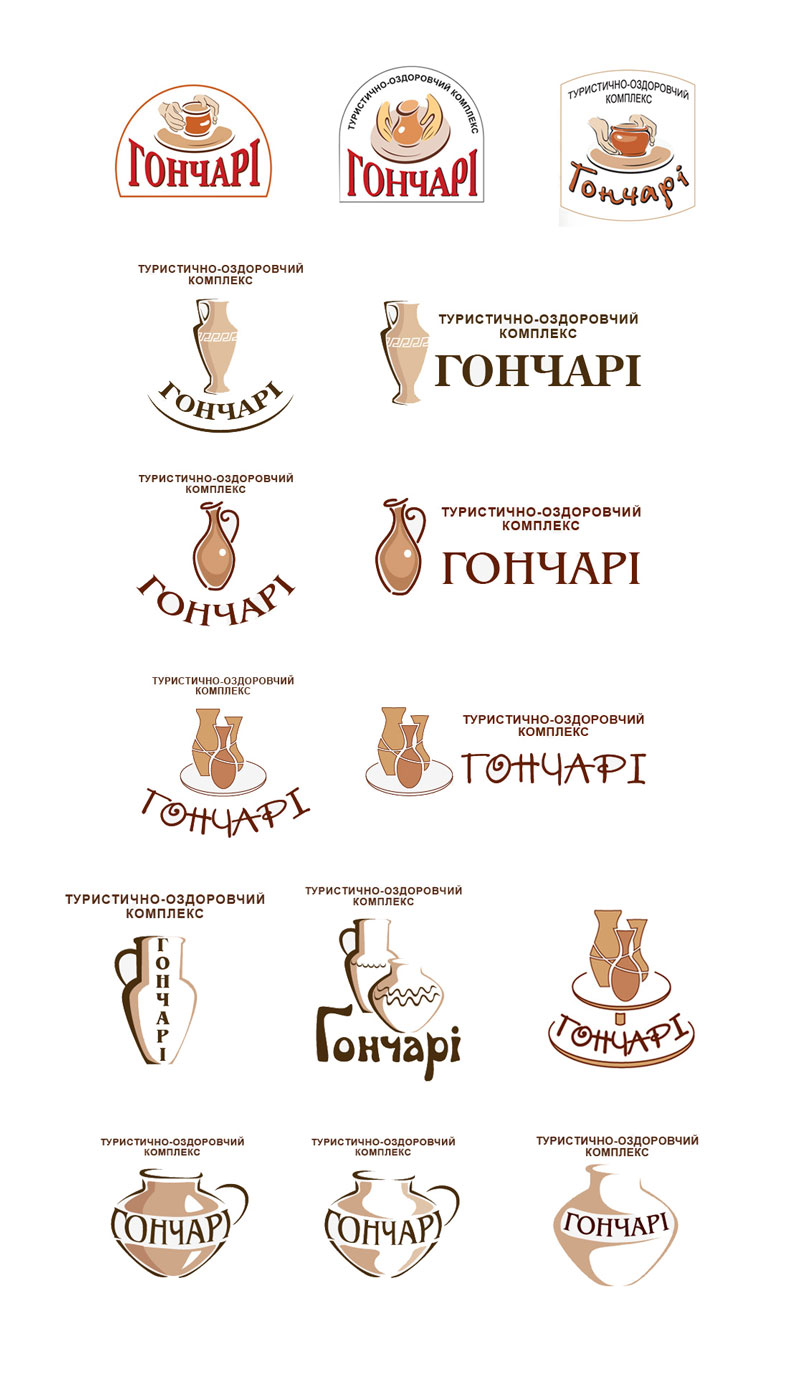 Варианты логотипа