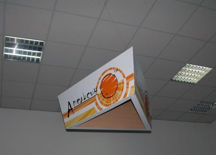 Мобайл картон 1080х390, 3 стор.