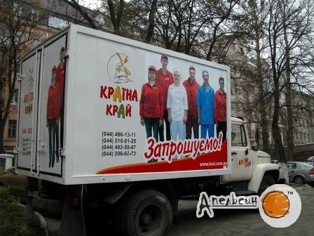 Рекламная поклейка грузового автомобиля