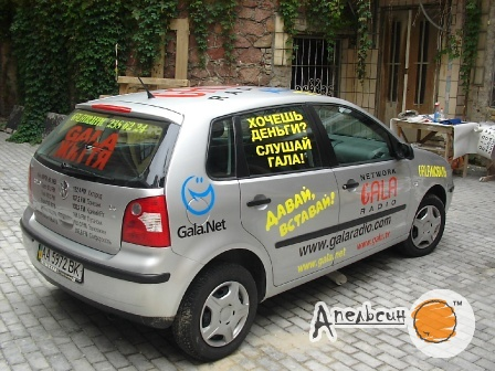 Реклама на корпоративном авто