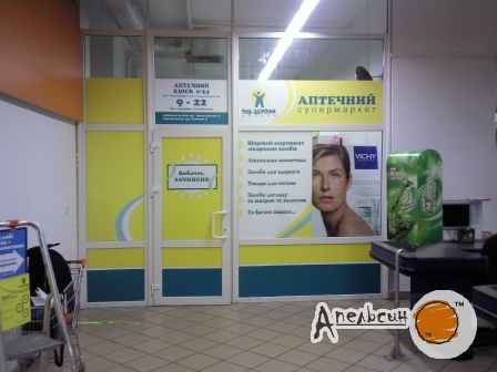 Поклейка плёнки на витрину аптечного киоска