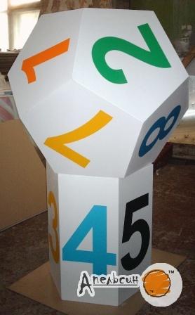 Объёмные фигуры из ПВХ-пластика
