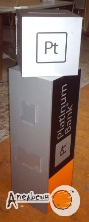 Тумба из ПВХ-пластика и акционная коробочка на замке
