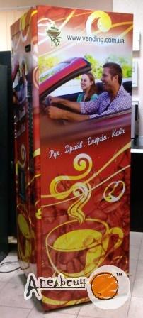 Оклейка кофейного автомата плёнкой с полноцветной печатью