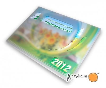 Календарь квартальный в подарочной упаковке