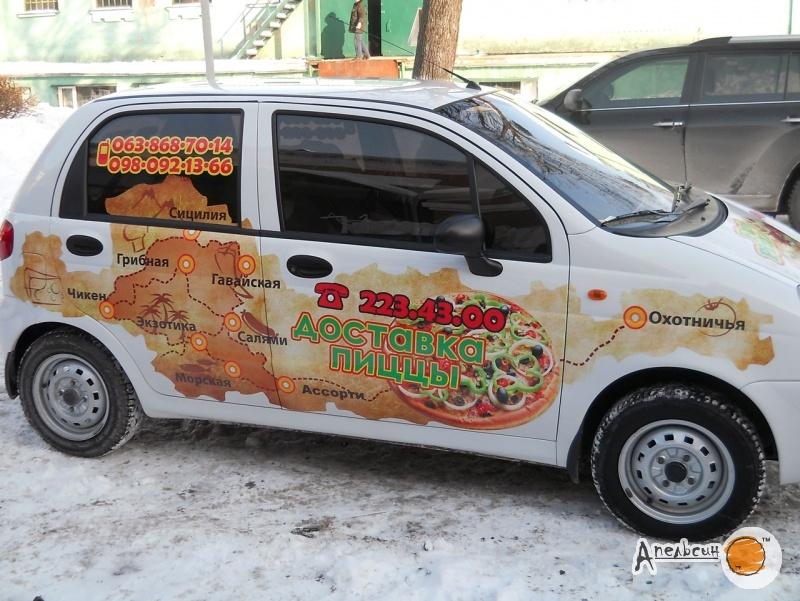 Поклейка автомобиля доставки пицы