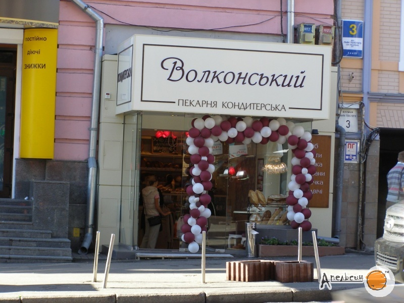 """Пекарня """"Волконский"""""""