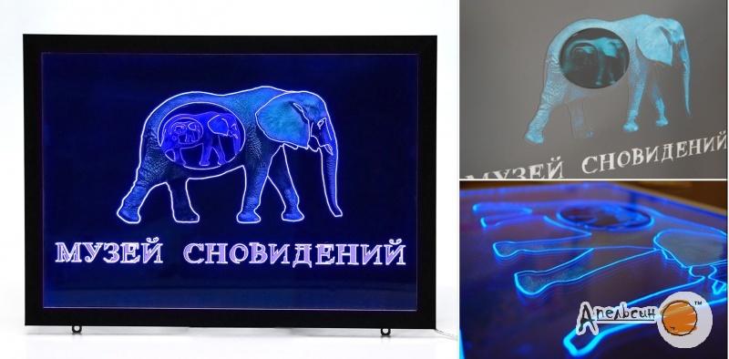"""Акрилайт """"Музей Сновидений"""""""