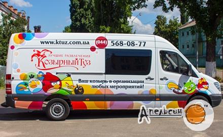 Оформление корпоративного микроавтобуса