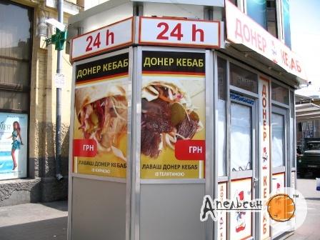 Рекламное оформление киоска