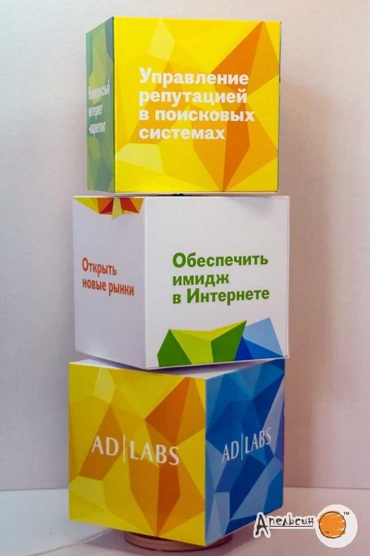 Кубик- драйвик