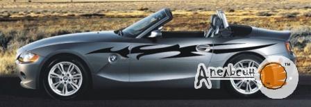 Наклейка на автомобиль 96